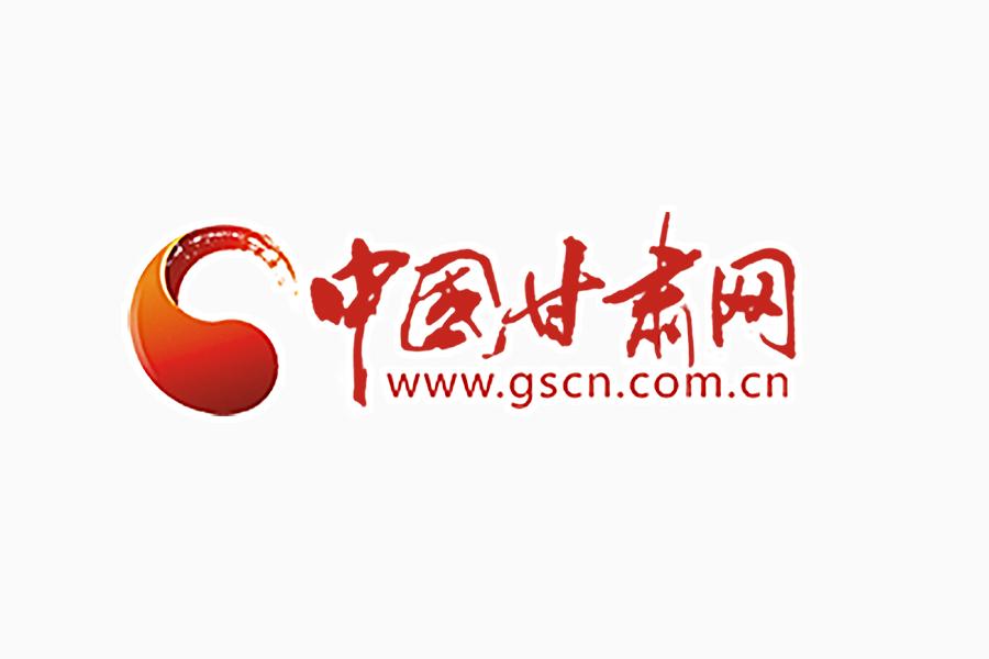 西北首家省级知识产权保护中心获批落户甘肃