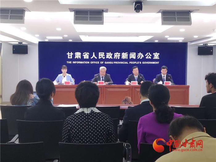 第二届甘肃省农业科技成果推介会将于9月22日在兰州开幕