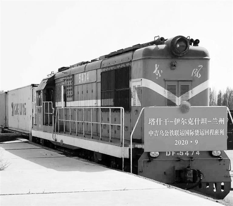 """首列""""中吉乌""""公铁联运国际货运回程班列抵达兰州陆港"""