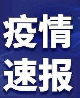 甘肃省无新增新冠肺炎确诊病例