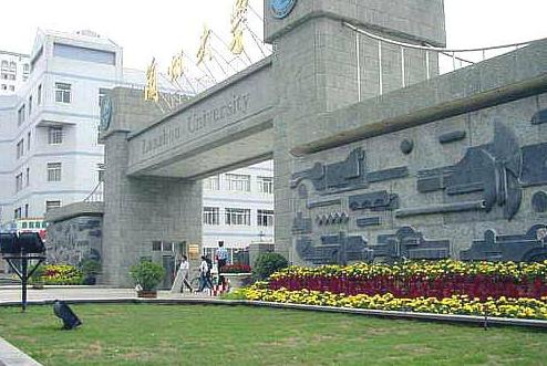 兰大2021年拟招收硕士研究生5200人