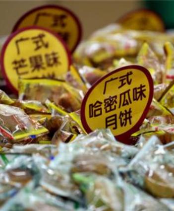 """兰州市场监督管理局发布""""双节""""消费提醒"""
