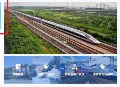甘肃省工业经济运行监测平台上线试运行