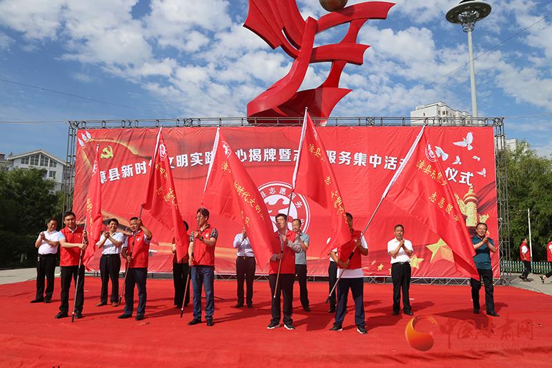 漳县:聚焦群众需求 统筹资源整