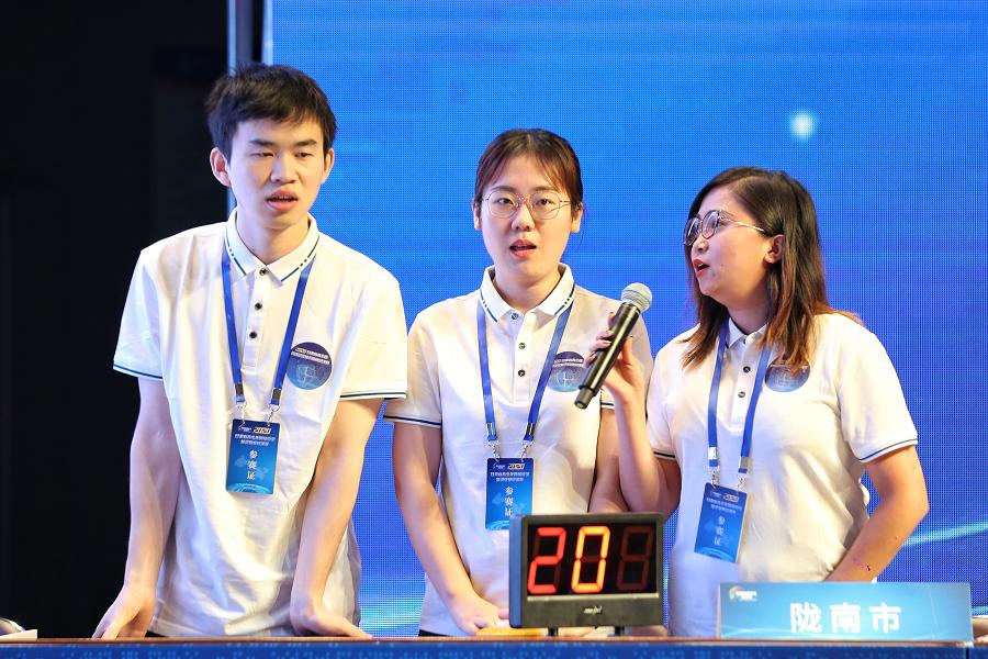 (快讯)2020年甘肃省青少年网络安全知识竞赛总决赛开赛