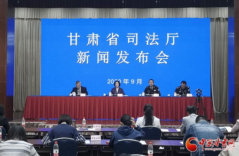 甘肃省司法厅:9个帮扶村全部退出贫困村序列