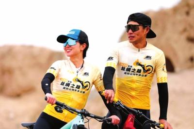 """""""陇越骑联""""国际山地自行车多日赛明日开幕 150余名国内外车手穿行河西走廊"""