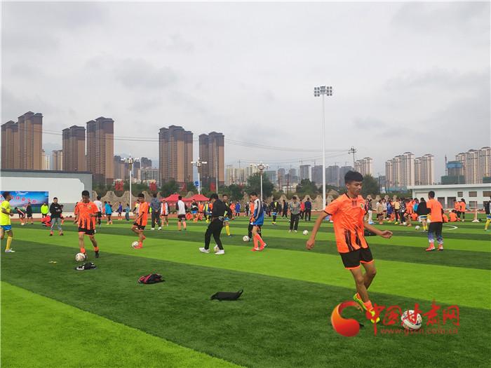 2020年甘肃省青少年校园足球夏令营在榆中开营