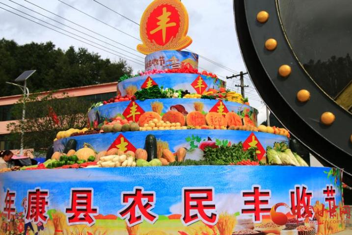 绘就丰收美景 奏响增收乐章 ——陇原喜迎2020年中国农民丰收节