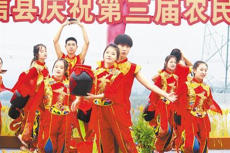 """让丰收的喜悦写满笑脸——甘肃省各地喜迎第三届""""中国农民丰收节"""""""