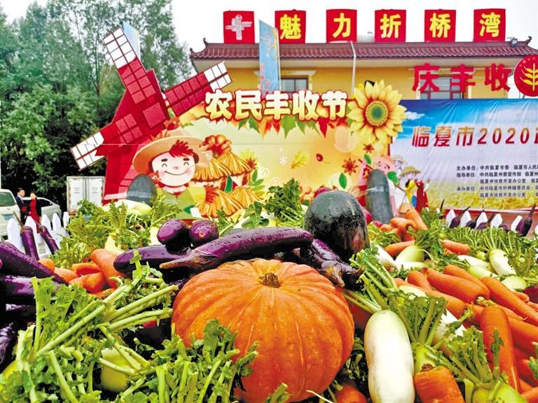 """甘肃多地庆祝第三届""""中国农民丰收节"""""""