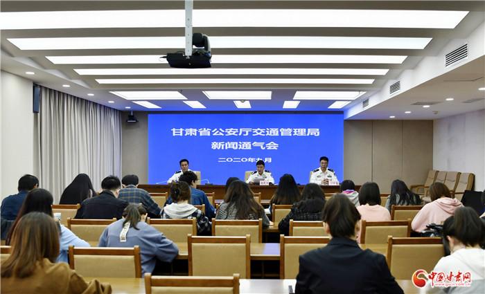 今年前8月 甘肃省农村地区交通安全形势持续平稳