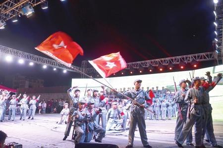 陇南宕昌举办纪念中央红军到达哈达铺85周年文艺晚会
