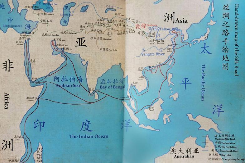 海上丝绸之路(2)