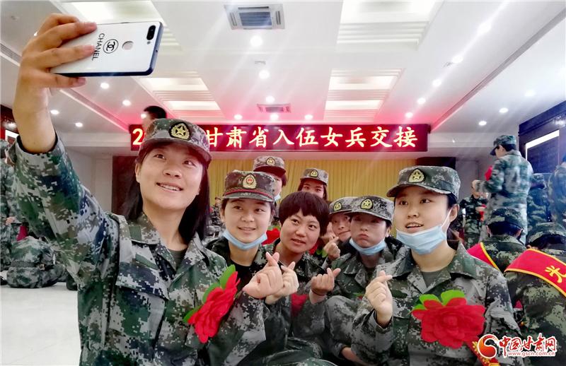 甘肃省入伍女兵交接仪式在兰举行
