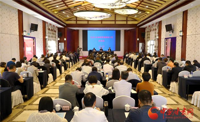 甘肃省文化旅游资源规划工作培训班结业仪式在张掖举行