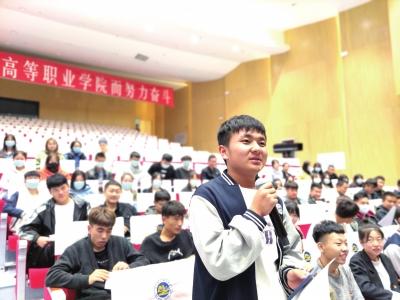 青年讲师团走进高校为学子宣讲