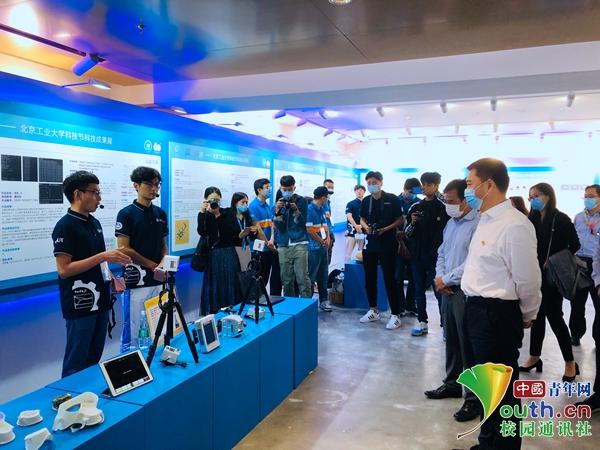 尽享科技创新盛宴!第十届北京工业大学科技节举行