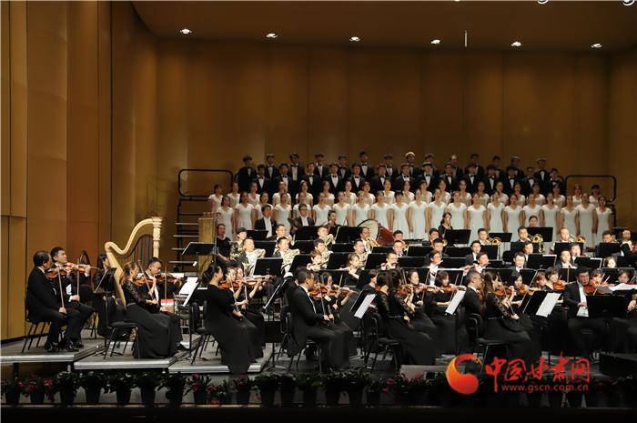 """中国音乐家协会2020金钟之星""""一带一路""""民族音乐会在兰州举行"""