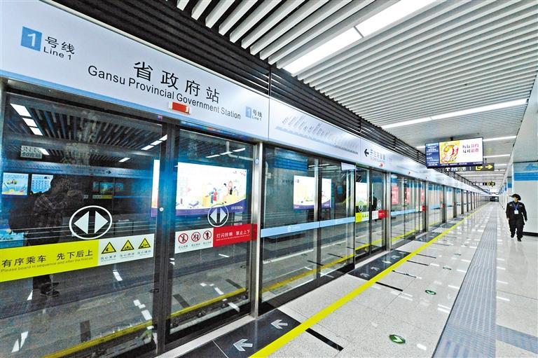 兰州地铁1号线 省政府站今日开通试运营