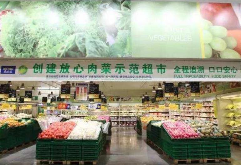 """今年兰州市将创建10个""""放心肉菜示范超市"""""""