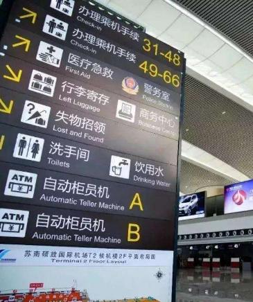 """中川机场""""双节""""期间旅客吞吐量预计42万人次"""