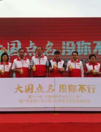 甘肃省全国人口普查宣传月启动仪式在兰举办