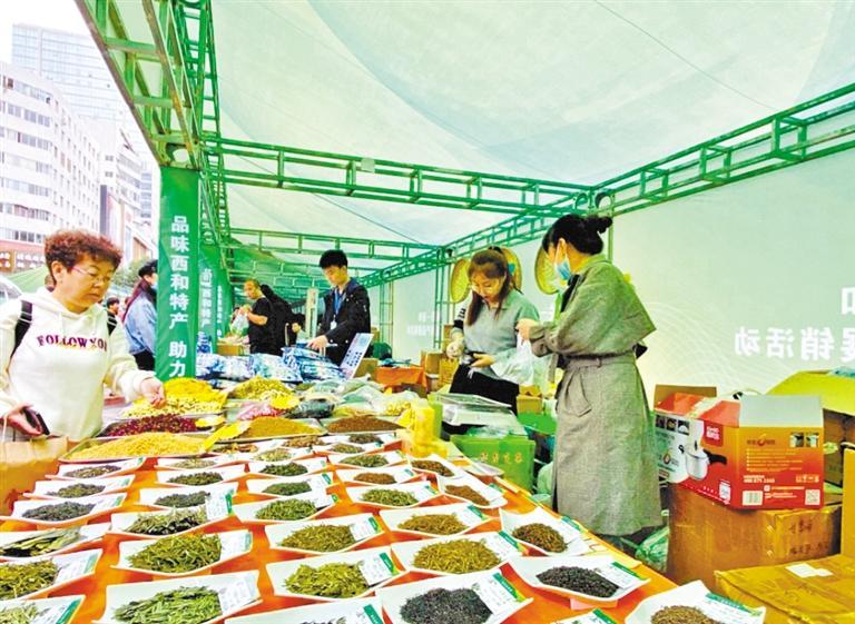 9月28日—10月28日 陇南西和农特产品在兰展销