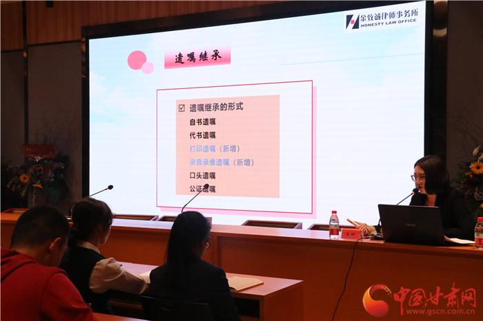 助力普法宣传 《民法典》公益讲座走进西北书城