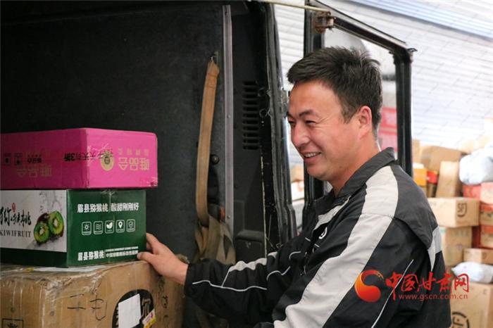 甘肃省邮政管理局:长假期间保障快递正常运转