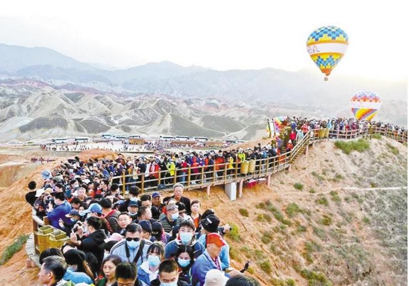 国庆中秋双节1595万人次畅游陇原 实现旅游综合收入92.6亿元