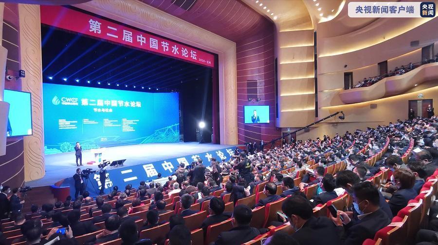 第二届中国节水论坛今天在甘肃兰州举行