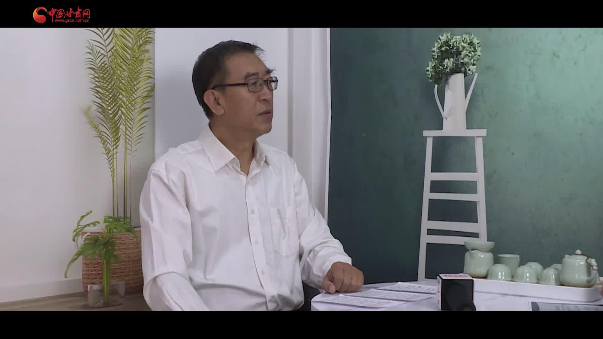 张富奎:结合甘肃实际让延安精神在陇原大地开出更绚烂的花(视频)