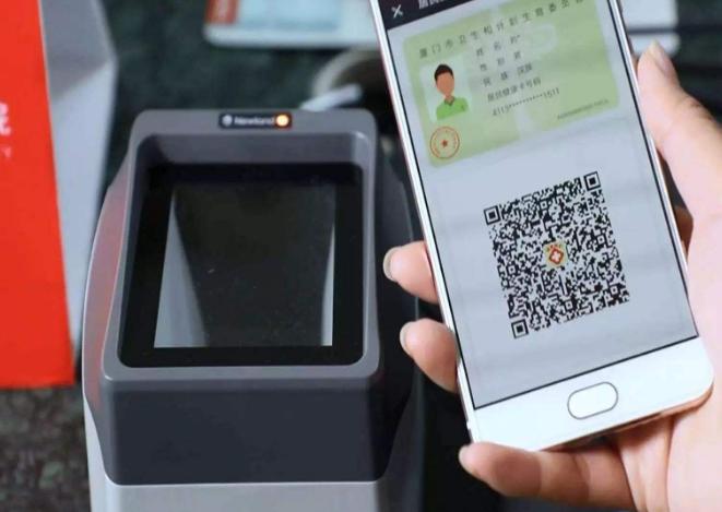 甘肃省全面启用居民电子健康卡