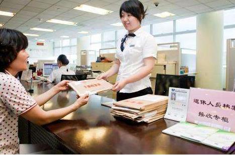 今年甘肃省职工基本养老保险缴费基数确定为5542元