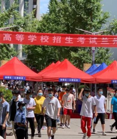 甘肃省2021年高考仍采用网上报名