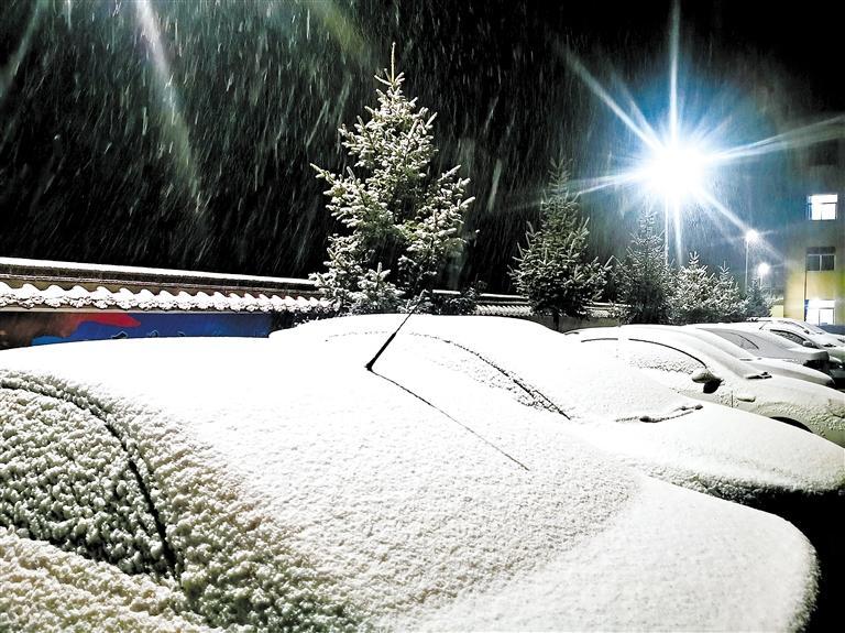 华家岭迎来入秋首场大雪