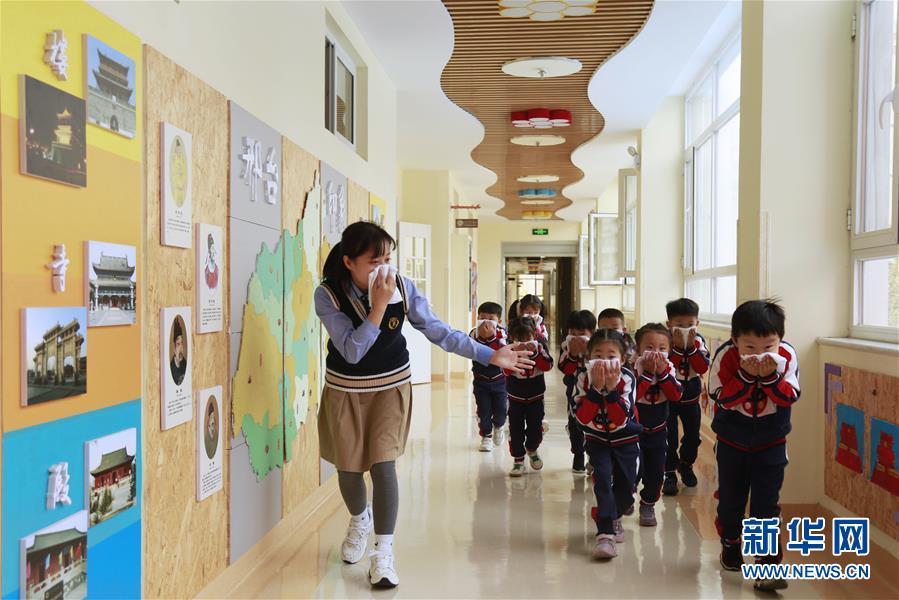 #(社会)(2)国际减灾日 安全知识进校园