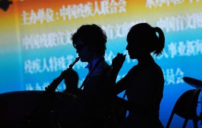 """""""看见明天""""国际盲人节公益音乐会在京举行"""