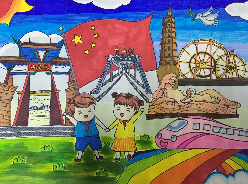 兰州市第三届青少年社会主义核心价值观主题动漫设计作品征集评选展示(漫画插画 二)