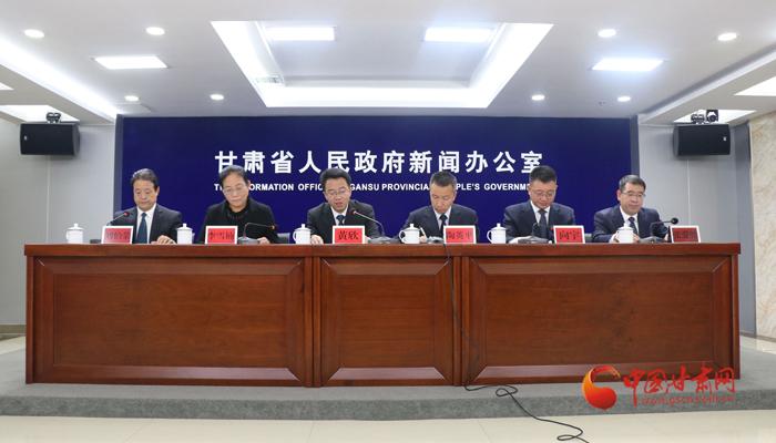 """甘肃省税务系统通过""""不来即享""""落实减免税费127.69亿元"""
