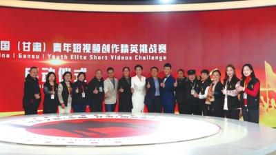 """首届丝绸之路(中国·甘肃)国际微视频展在兰举行 2101部作品角逐""""金骆驼"""""""