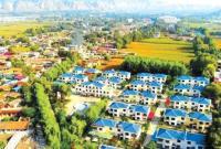 【乡村游】甘肃省四个村入选中国美丽休闲乡村