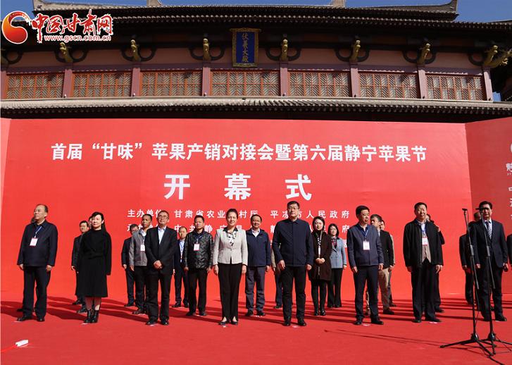 http://www.lzhmzz.com/lanzhouxinwen/135429.html