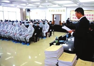 天水秦州区开审18人涉恶案 被控涉嫌敲诈勒索、寻衅滋事、开设赌场等