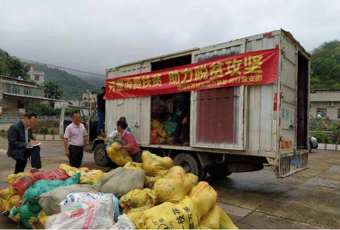 1至9月甘肃省扶贫产品销售金额达62.5亿元