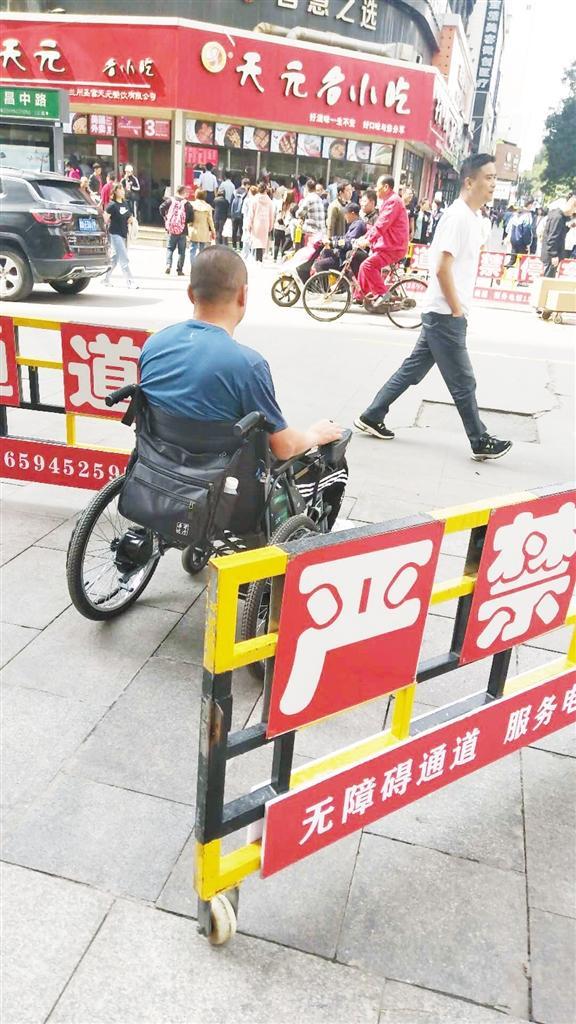 设置隔离保无障碍通道畅通张掖路步行街精细化管理更贴心