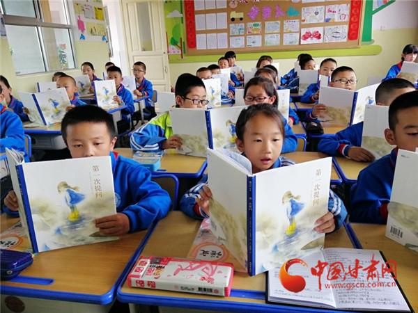 """定西市渭源县入围""""我爱阅读100天""""读书打卡活动""""全国百强""""县"""