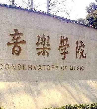 2021年甘肃省高考艺术类专业统考大纲发布