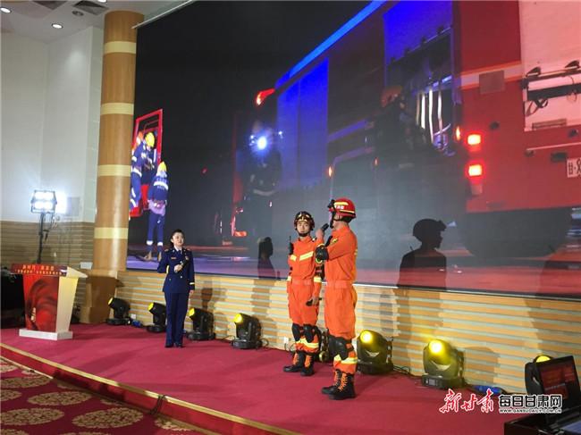 """新时代·新思想""""甘肃金控杯""""全省理论宣讲大赛复赛10月21日举行"""